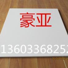 供应铝天花扣板吊顶【XW-L600】