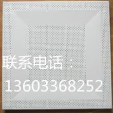 供应天津铝扣板吊顶品牌首选【豪亚牌铝扣板】图片