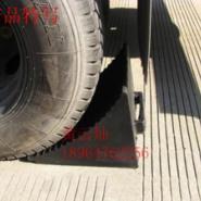 大货车车轮防滑垫图片
