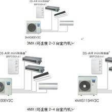 供应大金家中央空调超级多联3MX4MX系列批发