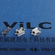 MICRO沉板DIP1.6母座图片