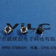 6X6X5插件轻触开关TS-037图片