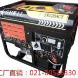250A汽油发电电焊机的频率
