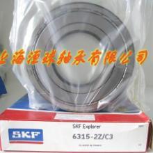 供应63152ZC3进口轴承-SKF进口轴承-深沟球轴承批发