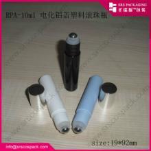 供应10ML走珠精华液瓶化妆品包装瓶批发