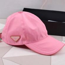 供应普拉达Prada棒球帽