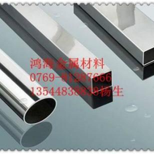 2024铝合金材料图片