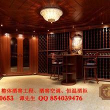 供应葡萄酒窖安装_厂家安装酒窖