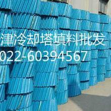 供应唐山良机冷却塔填料厂家及维修13920201557