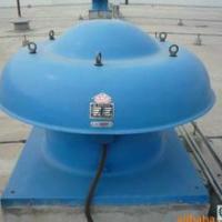 供应天津宝坻玻璃钢风机供应商,天津宝坻玻璃钢风机供应商价格