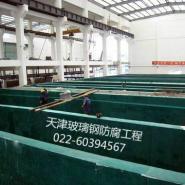 污水池防腐工程图片