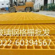 天津玻璃钢地沟盖板图片