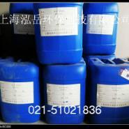 亚什兰RO膜清洗剂上海现货图片