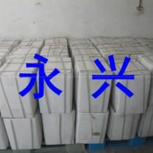 用于干燥的分子筛广州分子筛,东莞分子筛批发商批发
