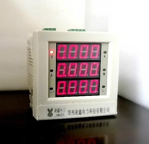 供应LYC-2E301多功能电力仪表
