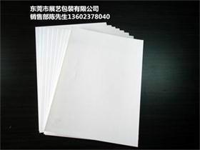 供应电路板隔板丝印白纸丝印白纸