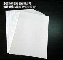 供应线路板隔板白纸