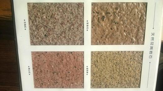 供应仿石材特效大理石漆保温装饰板图片