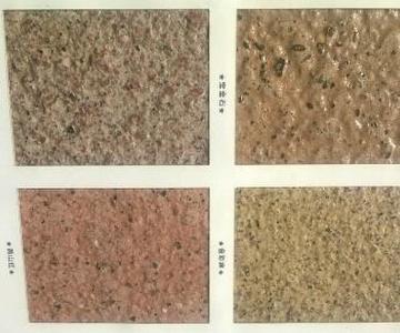 供应仿石材大理石漆保温装饰板图片