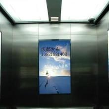 供应成都电梯框架广告传媒公司