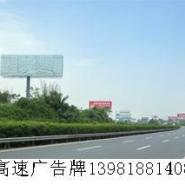 成绵高速公路复线广告图片