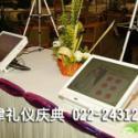 天津市签约仪式手写电子签到机出租图片