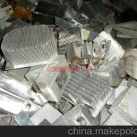 高价回收三水锌合金