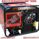 石家庄10kw柴油发电机图片