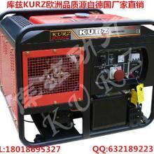 供应8KW柴油发电机