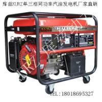 供应昆明5千瓦汽油发电机生产厂家,5KW汽油发电机耗油量低,动力强