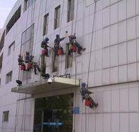 供应明高空外墙清洗