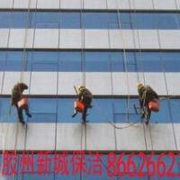 供应昆明五华区外墙清洗服务-家洁士清洗公司
