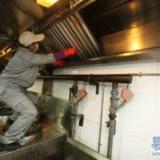 云南,云南昆明市油烟机清洗生产供应商  供应油烟机清洗