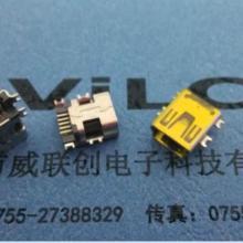 供应SMT四脚+沉板MINI USB 5Pin贴板母座批发