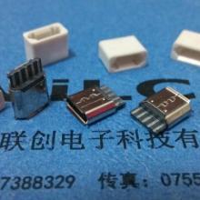 供应用于焊线式USB的MICRO焊线式母座+5P带护套、不锈钢壳