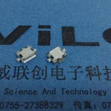 供应MICRO5P沉板USB,SMT2脚贴板 盐雾24小时