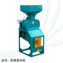 小型商用碾米机糙米碾白陈米翻新大米加工成套设备先卖鲜米机图片