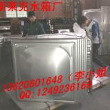 专业水箱厂家-模块不锈钢板材厂家-焊接式水箱供应商