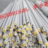 供应广州PPR热水保温管道型号-广州PPR保温管安装-保温管道供货商