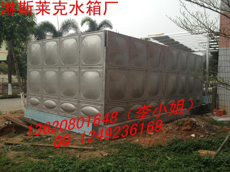 厂家直销佛山不锈钢水塔-北滘消防水箱-陈村焊接式保温水箱