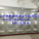 广西桂林不锈钢水箱-柳州空气源配套水箱-贵港焊接式水箱安装
