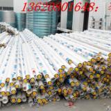 热水工程专用聚氨酯保温管价格-冷暖PPR聚氨酯保温管道-聚氨酯保温管