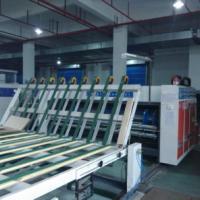 徐州高价回收二手水墨印刷机械设备