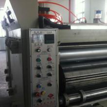 供应杭州二手纸箱印刷设备报价