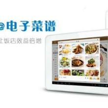 供应软件代理酒店、餐饮、足浴管理软件产品齐全价格优惠批发