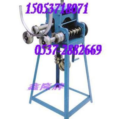 圆管弯管机图片/圆管弯管机样板图 (1)