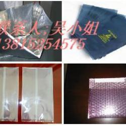 供应常熟防靜電鋁箔袋
