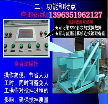 四川山西材质智能压浆机泵车设备图片_4
