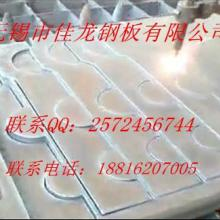 供应苏州机械零部件成品加工 常州钢板深加工 徐州钢板精加工 南通钢板批发