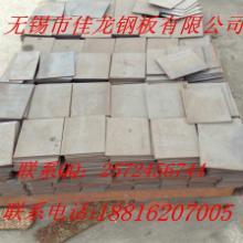 供应钢板销售公司,无锡钢板销售公司,钢板销售公司